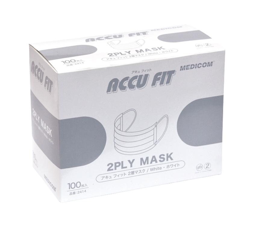 AccuFit 兩層耳掛口罩 Image