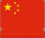 A.R. Medicom Inc. Healthcare (Shanghai) Ltd.